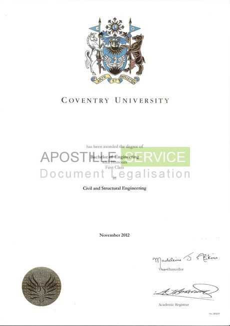 Apostille service for degree certificates degree certificate yadclub Image collections