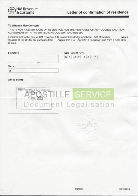 Apostille for hmrc letter and residency certificates hmrc letters spiritdancerdesigns Choice Image