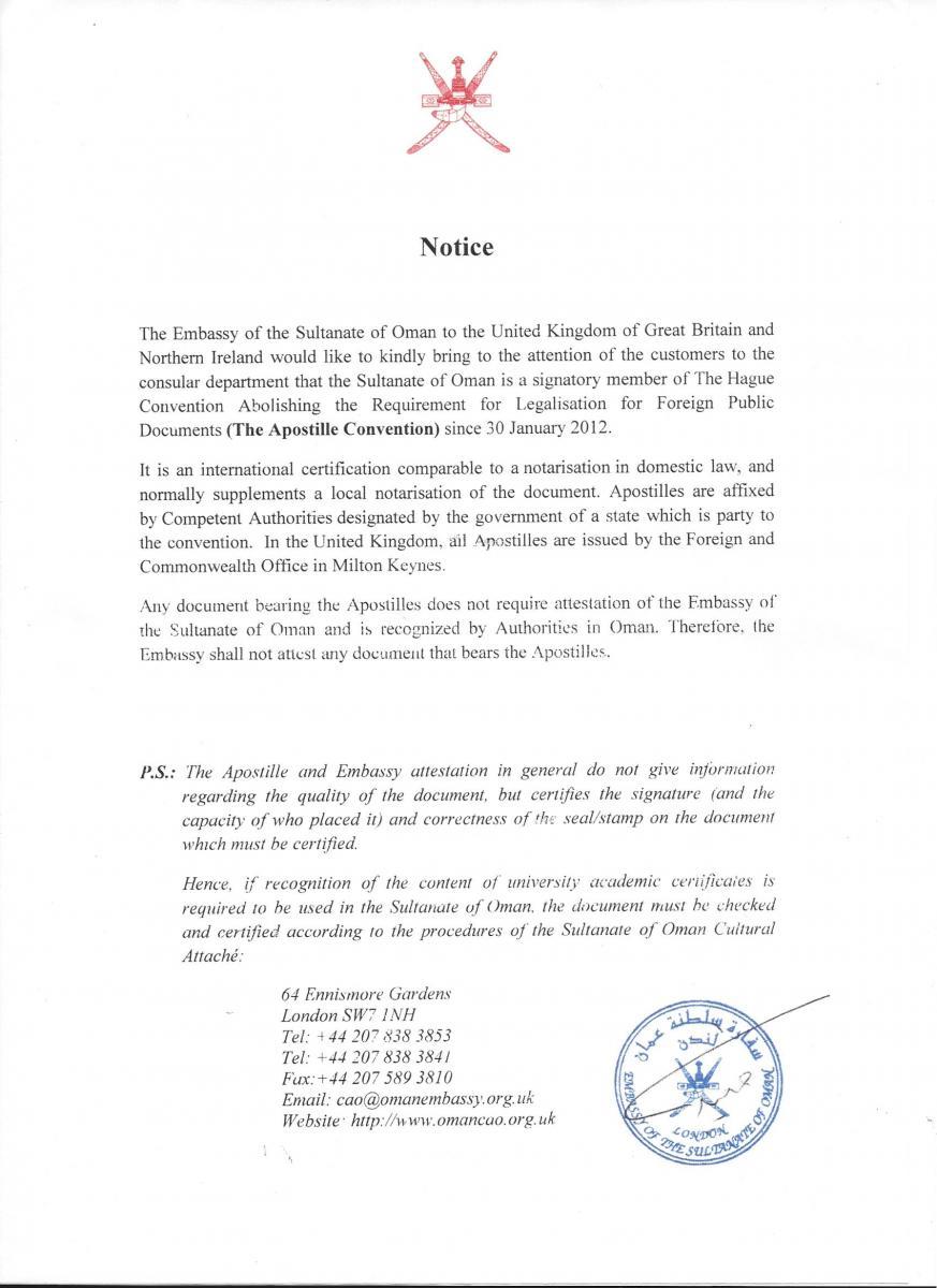 Oman Attestation Of Uk Documents Apostille Service
